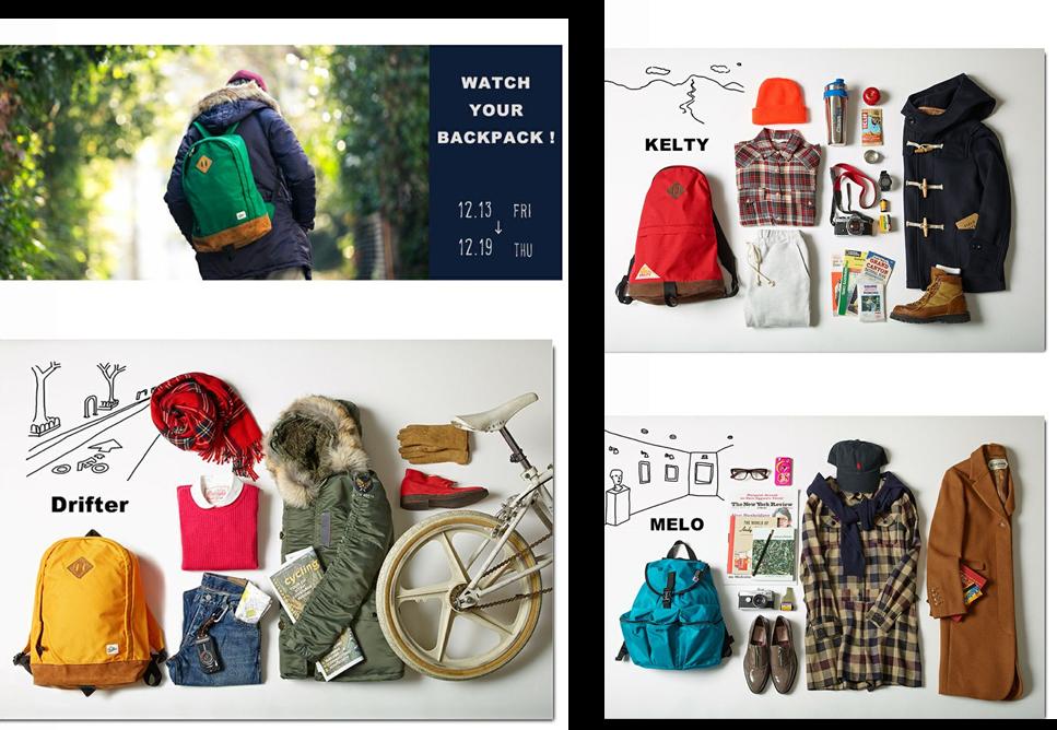 5 trucos de Visual Merchandising. Marcela Seggiaro